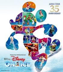 ディズニー・オン・アイス JAPAN TOUR 35th Anniversary