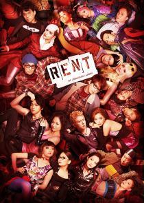 ミュージカル「RENT」