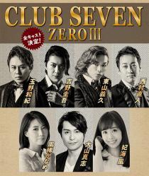 CLUB SEVEN ZERO III