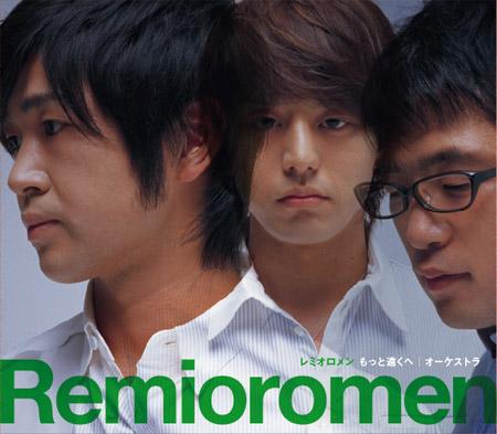 レミオロメンの画像 p1_34