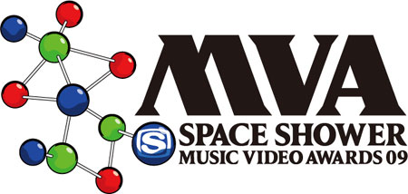 『SPACE SHOWER Music Video Awards 09』のロゴ