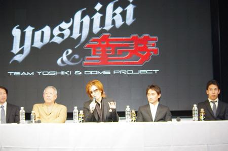 TEAM YOSHIKI&童夢プロジェクト