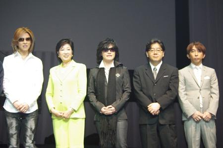 (左から)YOSHIKI、小池百合子、TOSHI、秋元康、松浦勝人