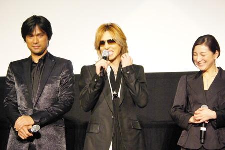 Yoshikiの画像 p1_31