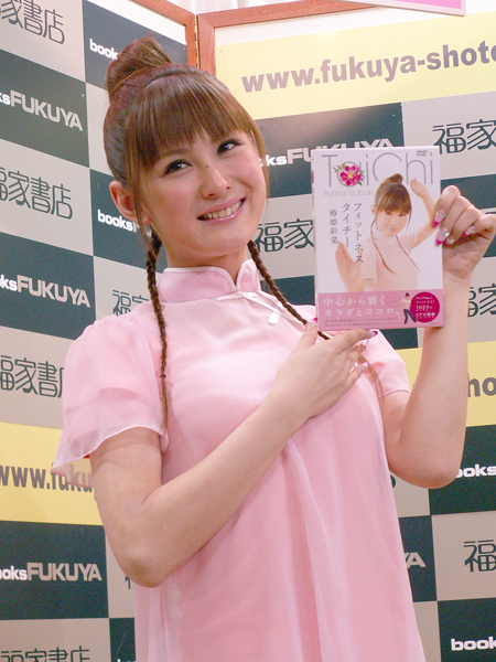 椿姫彩菜の画像 p1_1