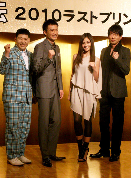 『飛龍伝 2010 ラストプリンセス』製作発表記者会見