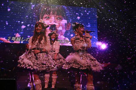 Buono Live!