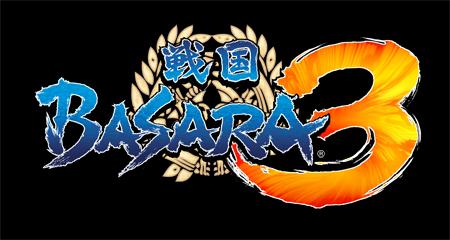 7月29日に発売が決定した『戦国BASARA3』