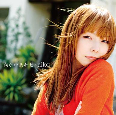 Aikoの画像 p1_5