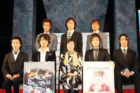 会見より。写真前列左から、及川健、山本芳樹、萩尾望都、松本慎也、三上俊。後列左から、青木隆敏、曽世海司、山崎康一