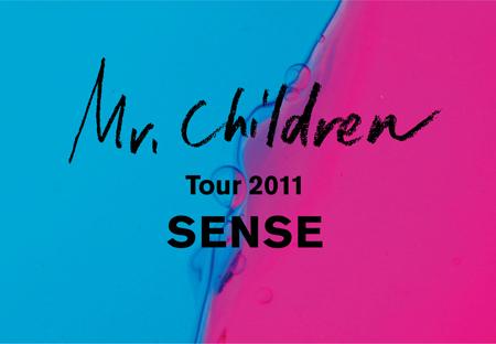 Mr.Childrenの画像 p1_31