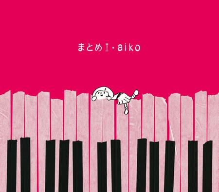 Aikoの画像 p1_35