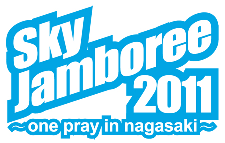 Sky Jamboree 2011