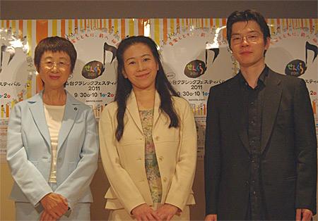仙台クラシックフェスティバル2011