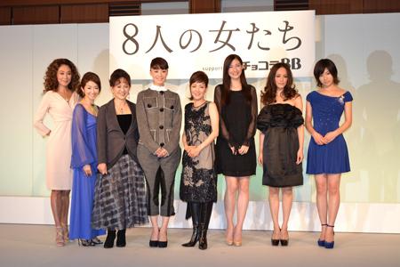 「8人の女たち」会見集合写真 左から、浅野温子、荻野目慶子、加賀まりこ、大地真央、戸田恵子、マイコ、牧瀬里穂、南沢奈央