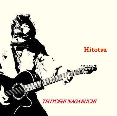 長渕 剛「ひとつ」2012年2月1日(水)発売 ¥1,300 UPCH-80260