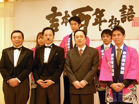 主演の中川家 礼二、板尾創路、六角精児らが制作発表会見に登場