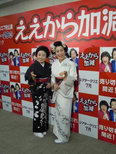 『ええから加減』製作発表より 左から藤山直美、高畑淳子
