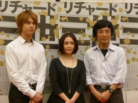 『リチャード三世』会見より 左から浦井健治、中嶋朋子、演出の鵜山仁