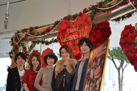 左から、入野自由、吉川友、大塚千弘、水夏希、上口耕平