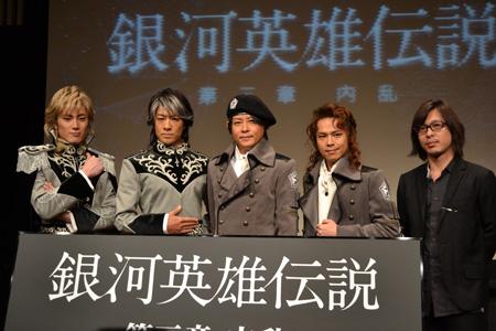 左から、間宮祥太朗、貴水博之、河村隆一、中川晃教、西田大輔