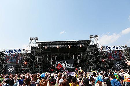 KAZOKU FES.2013