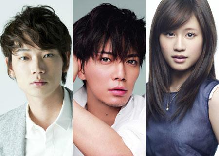 左から綾野剛、成宮寛貴、前田敦子