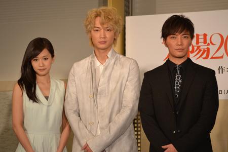 左から、前田敦子、綾野剛、成宮寛貴