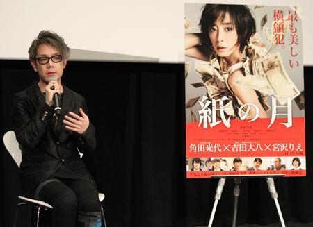 紙の月』で吉田大八監督と宮沢り...