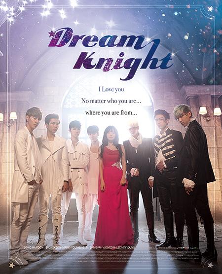 GOT7主演モバイルドラマ『Dream Knight』のポスター