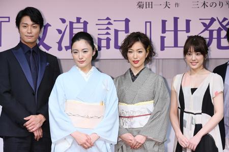 左から、永井大、仲間由紀恵、若村麻由美、福田沙紀