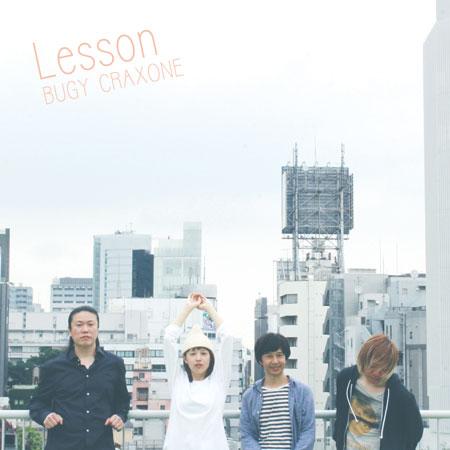 アルバム『Lesson』