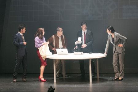 舞台『才原警部の終わらない明日』 撮影:加藤孝