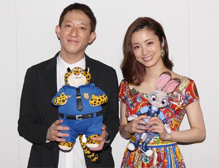 上戸彩&高橋茂雄が語る『ズートピア』 2016/4/23 20:24配信