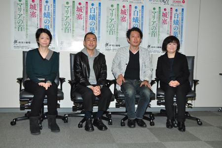 「かさなる視点-日本戯曲の力-」 (画像左から)小川絵梨子、上村聡史、谷賢一、宮田慶子