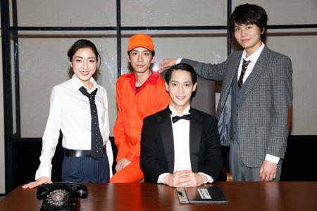 左から、文音、黒羽麻璃央、味方良介、多和田秀弥