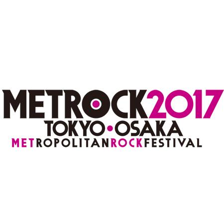 METROCK2017