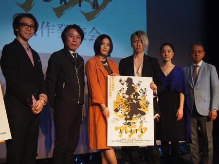 左から、横内謙介、岡村俊一、Elina、早乙女友貴、吉田美佳子、田沼和俊 スタジオアルタ代表取締役社長