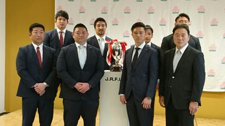 第55回 日本ラグビーフットボール選手権大会記者会見に出席した監督・代理・選手一同