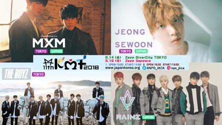 11th KMF2018(11th Korean Music Festival)