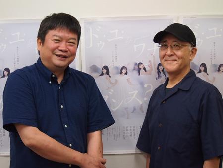 (画像左から)本広克行、鈴木聡