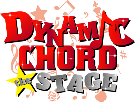 舞台『DYNAMIC CHORD the STAGE』