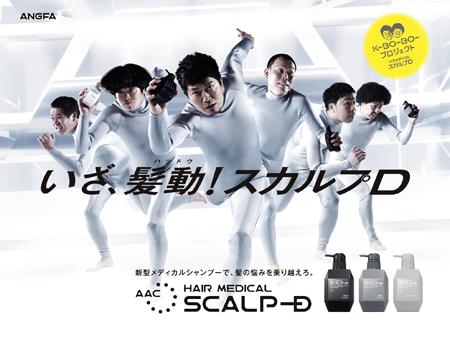 7「K-BO-BO-プロジェクト 2ndシーズン」