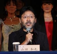 山田和也(演出)