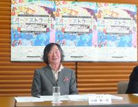 指揮者の小林研一郎(「オーケストラの日2010」記者会見にて)