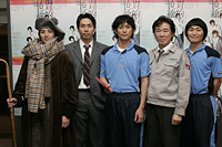 『相対的浮世絵』会見にて。(左から)内田滋、袴田吉彦、平岡祐太、西岡徳馬、安田顕