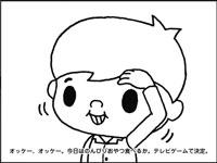 ちゃいちーのろーたーくん名場面 (C)DEVILROBOTS/夙川アトム/ぴあ/GRAPH