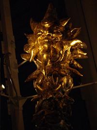 石井竜也のオリジナル作品、顔魂『太陽風~Prominence~』