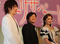 ミュージカル『エリザベート』会見より。新キャストの3人。写真左から、城田優、石丸幹二、瀬奈じゅん