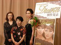 製作発表より。写真左から、姿月あさと、謝珠栄、湖月わたる